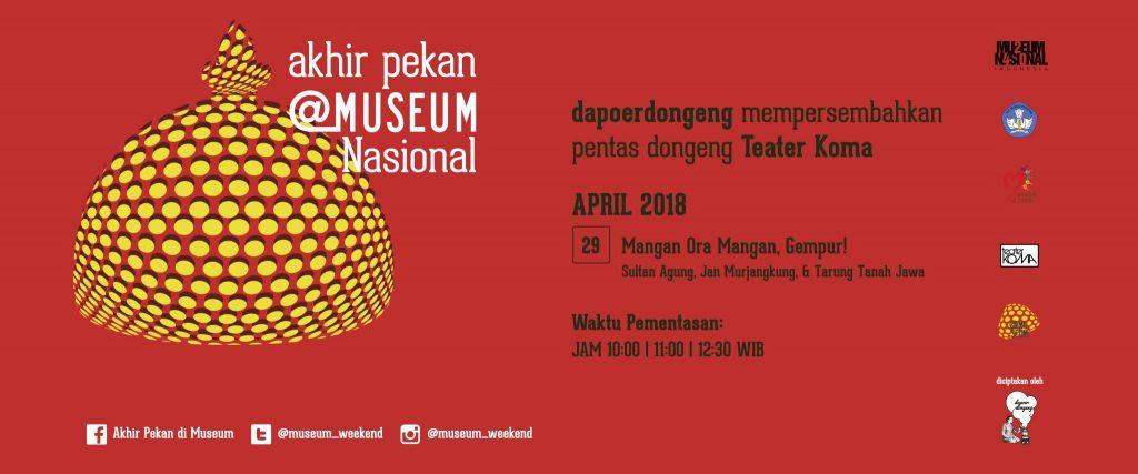 Pentas Teater Museum Nasional