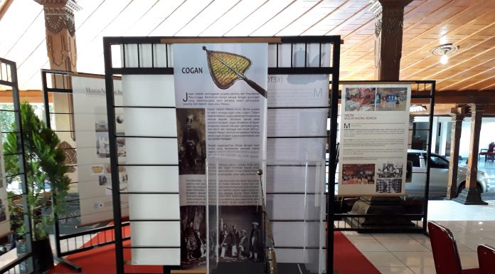 Museum Nasional Pameran di Temanggung