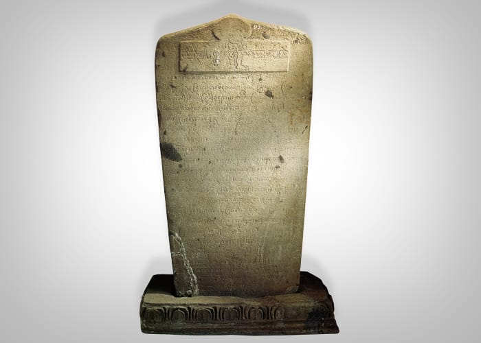 Prasasti Hantang anugrah jasa dan kesetiaan | Museum Nasional ...