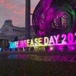 Museum Nasional 2021